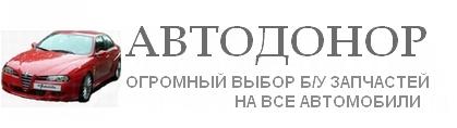 Разборка в Киеве